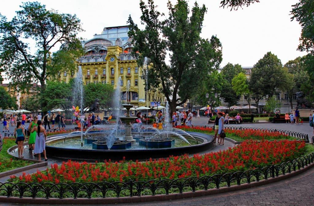 Городской сад - odessa.nemohotels