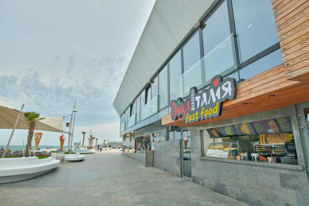 Food Court im RESORT & SPA HOTEL NEMO, foto № 2