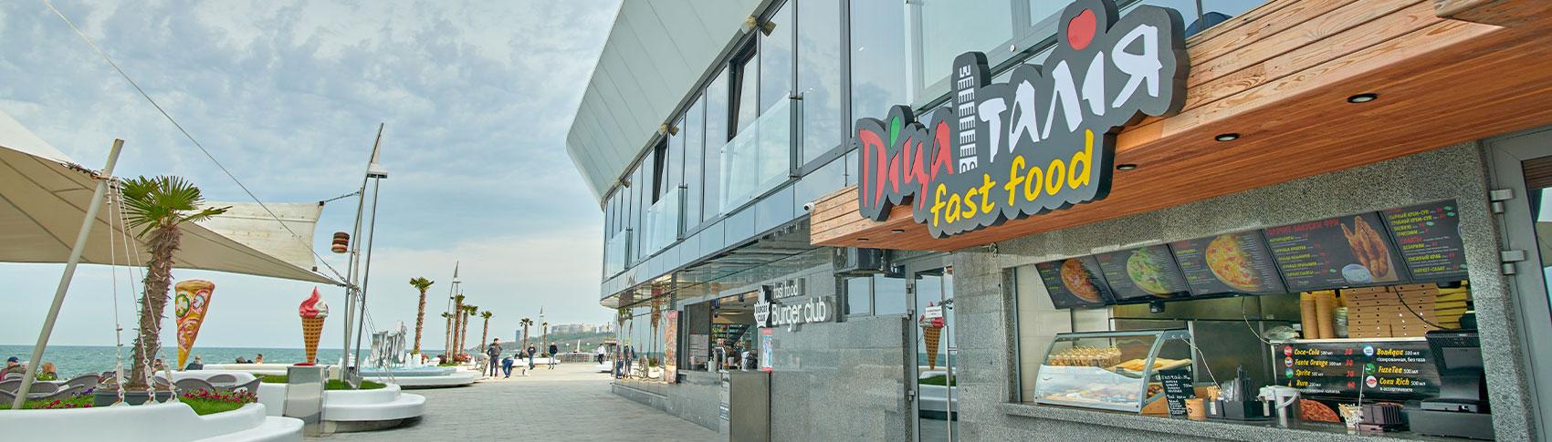 Food Court im RESORT & SPA HOTEL NEMO, foto № 1