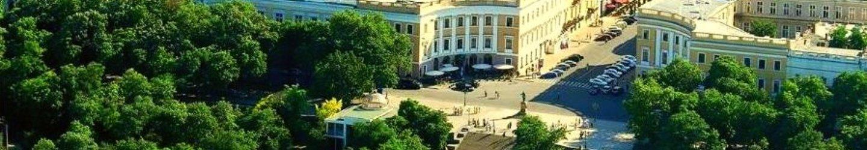Über Odessa - Hotel NEMO, Foto № 1