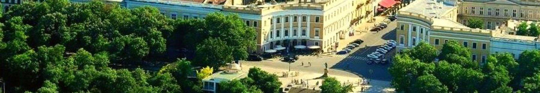 About Odessa - Отель NEMO, Фото № 1