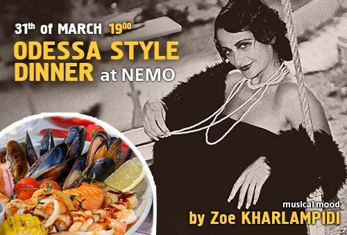 Odesa  Style dinner at Nemo - NEMO Resort & SPA in Odessa, photo № 11