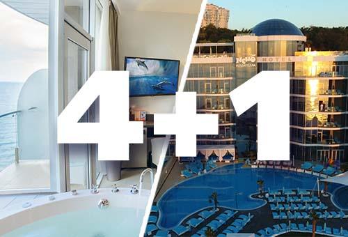 Майские 4+1 - NEMO Resort & SPA в Одессе, фото № 13