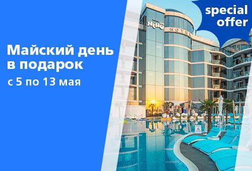 Дарим Майский день в NEMO! - NEMO Resort & SPA в Одессе, фото № 11