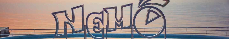 Transfer – als Geschenk! - NEMO Resort & SPA in Odessa, Foto № 1
