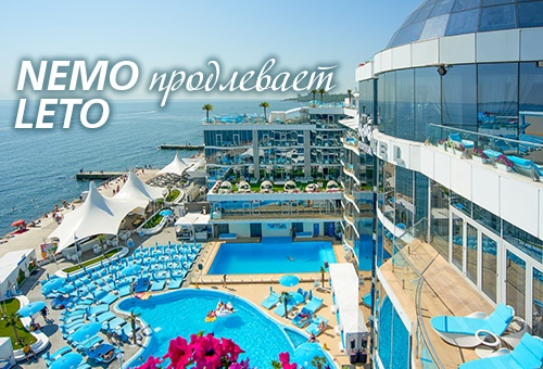 NEMO продлевает LETO - NEMO Resort & SPA в Одессе, фото № 13