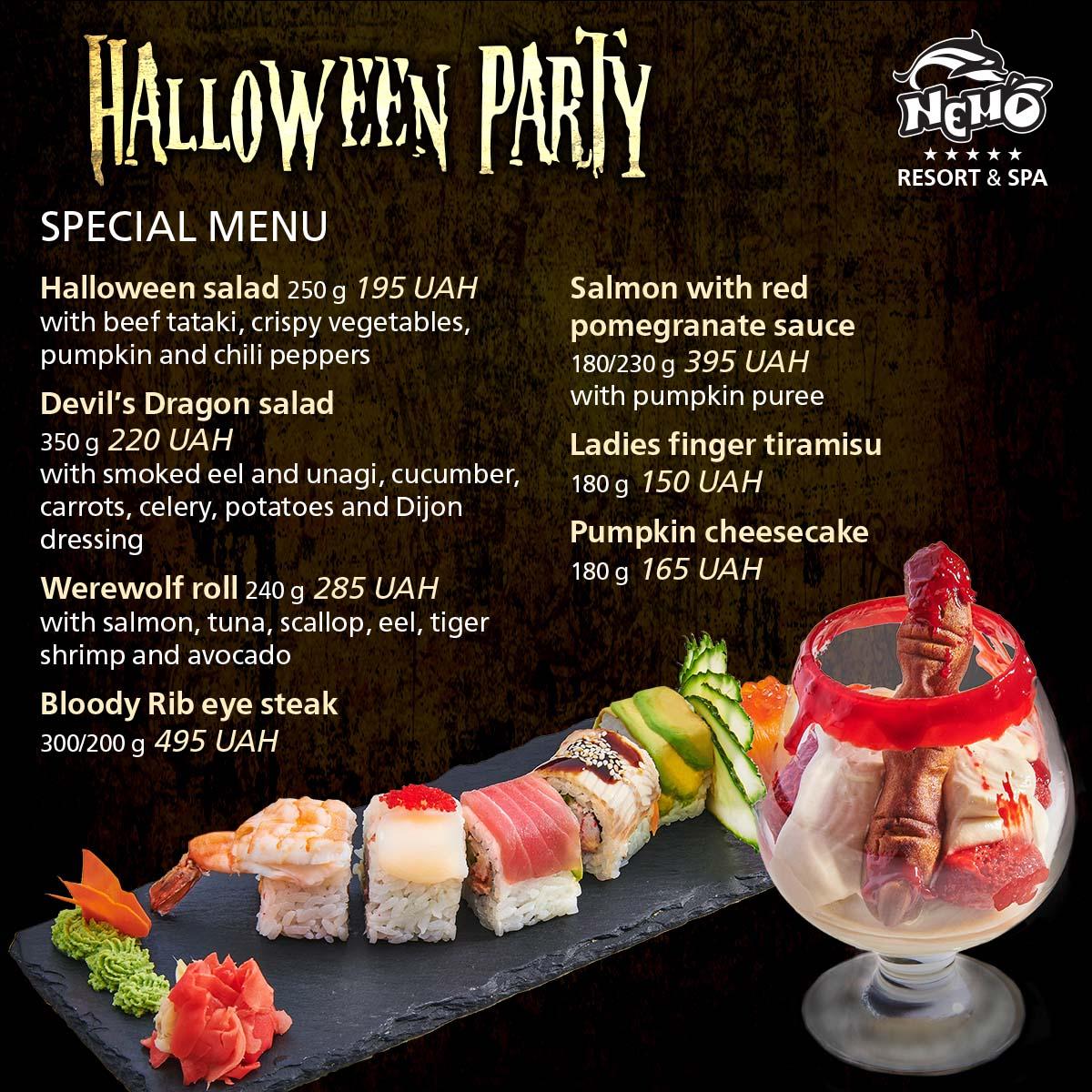 Halloween Party в Nemo
