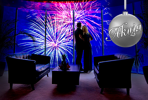 Новорічна ніч — у подарунок! seo_mask_is_single_alt_img 5