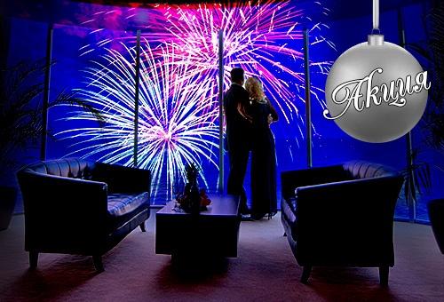 Новогодняя ночь — в подарок! - Отель NEMO, Фото № 5