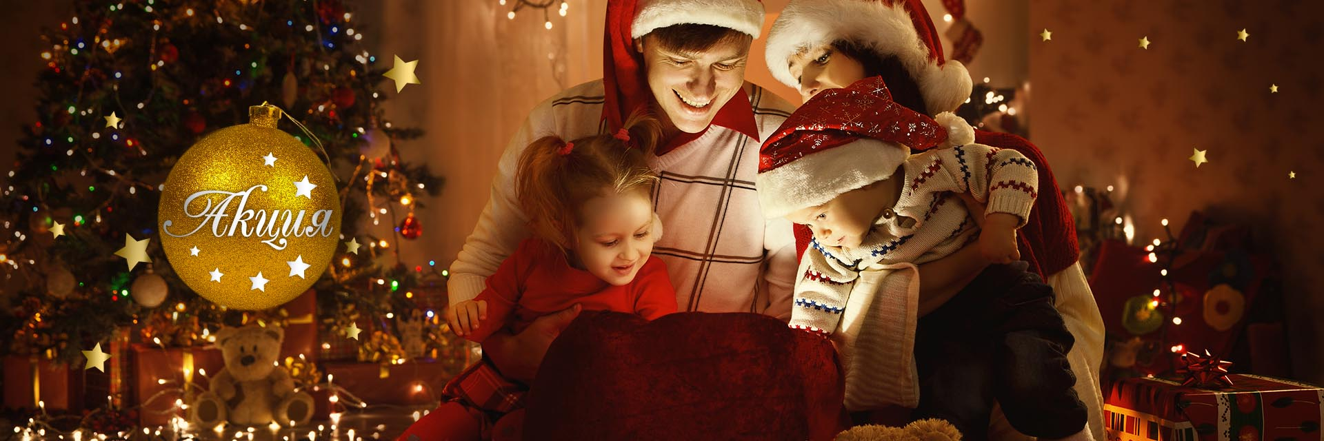 Удваиваем Новогодние подарки в RESORT & SPA HOTEL NEMO, фото № 1