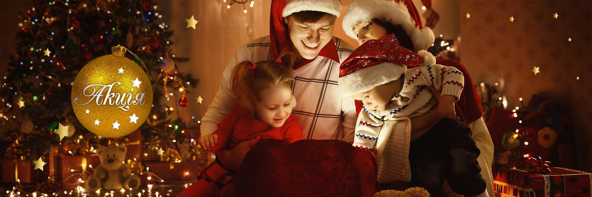 Подвоюємо Новорічні подарунки в RESORT & SPA HOTEL NEMO, фото № 1