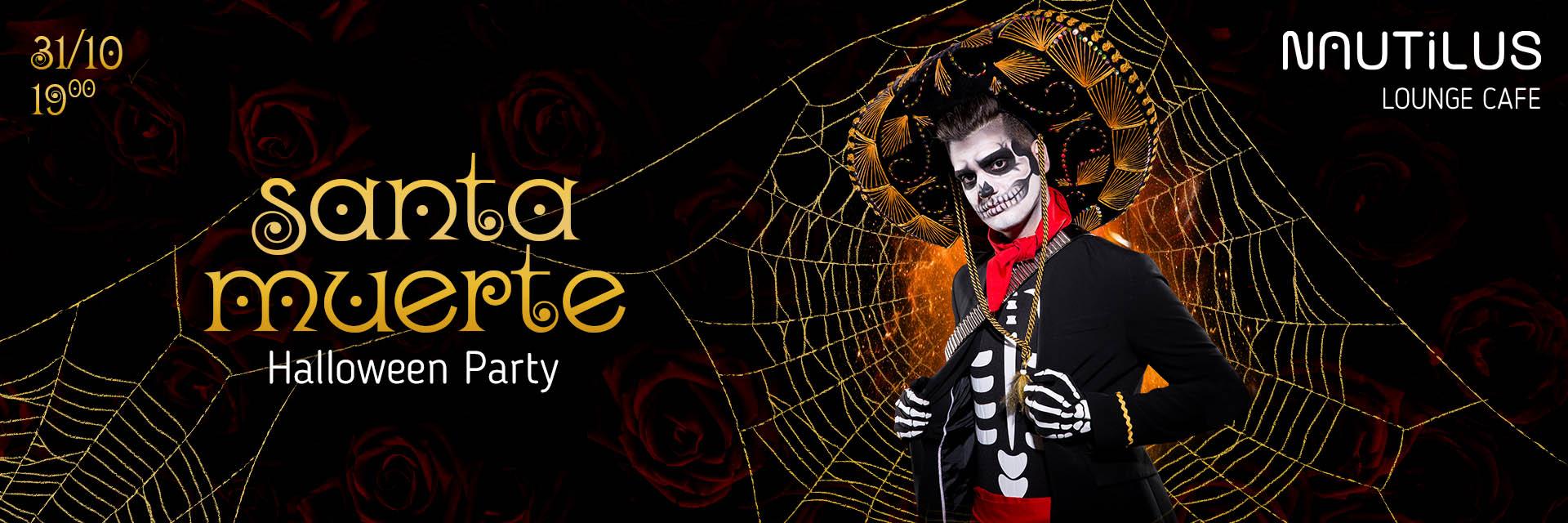 Halloween Party 2020 в NAUTILUS Lounge Cafe в RESORT & SPA HOTEL NEMO, фото № 1
