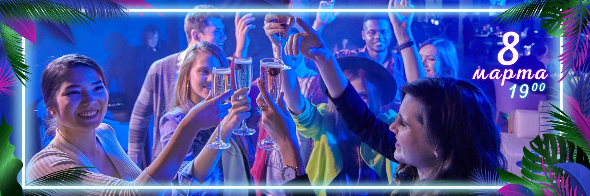 Вечеринка 8 марта в Nautilus Lounge Cafe в RESORT & SPA HOTEL NEMO, фото № 1