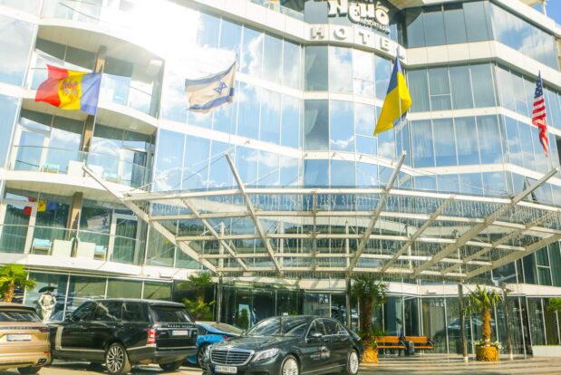 Трансфер в RESORT & SPA HOTEL NEMO, фото № 2