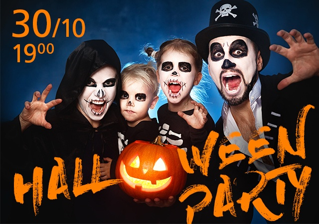 Halloween Party в NEMO seo_mask_is_home_alt_img 39
