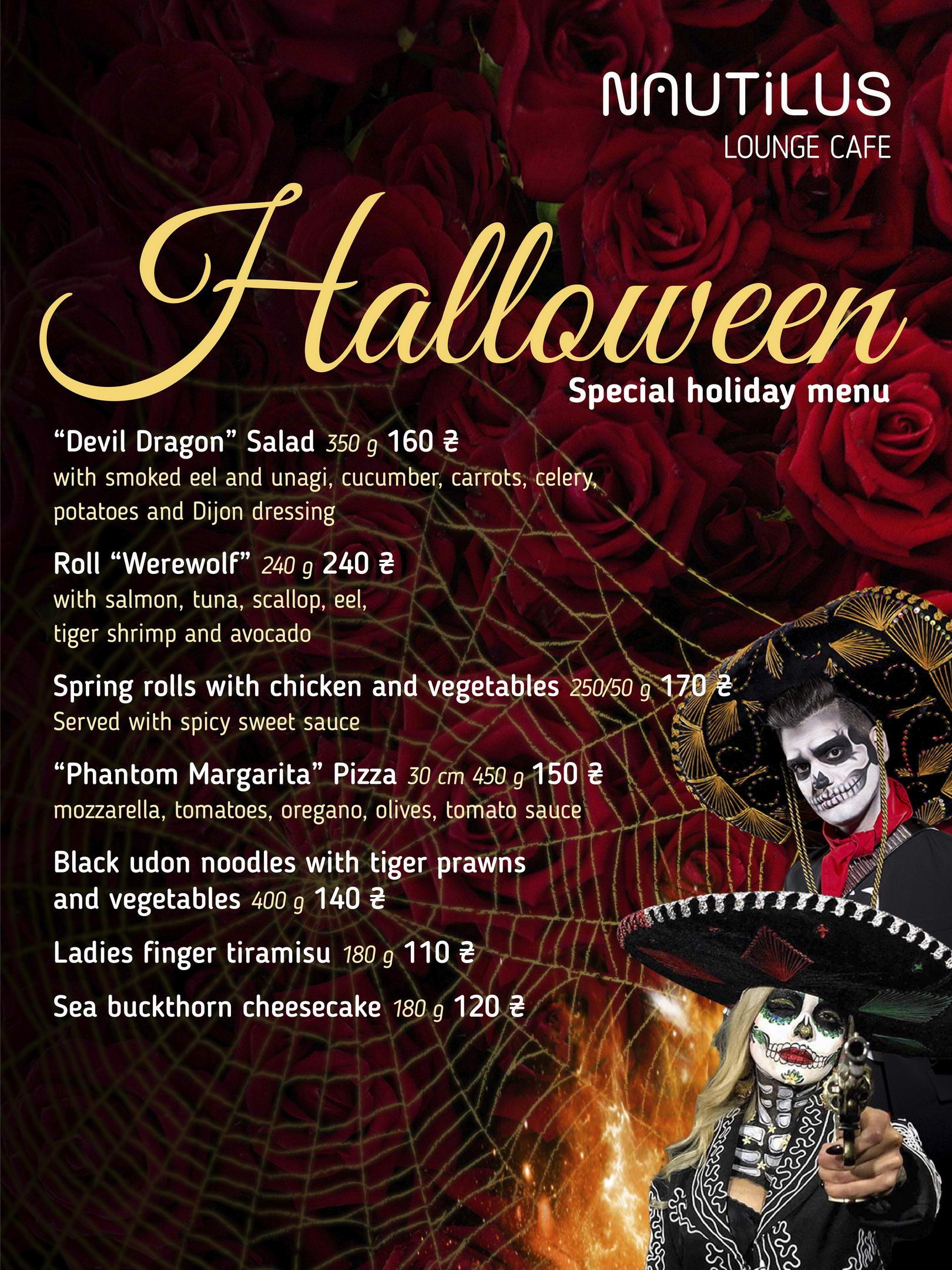 Halloween Party in NAUTILUS menu