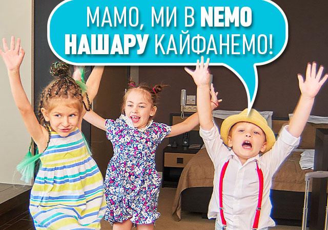 Діти проживають безкоштовно seo_mask_is_home_alt_img 11